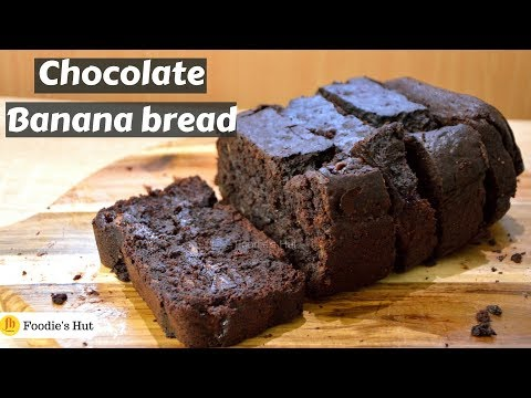 Chocolate Banana Bread Recipe  by Foodie's Hut For  Kids Lunchbox! #0183