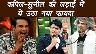 Kapil Sharma Vs Sunil Grover: Krushna Abhishek is real gainer in this fight | FilmiBeat