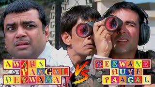 Awara Paagal Deewana v/s Deewane Huye Paagal  | Best of Comedy Scene | Paresh Rawal - Akshay Kumar
