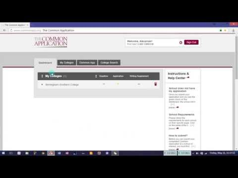 College search in Common App Part-1