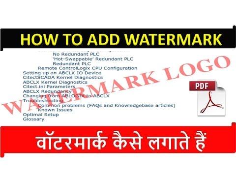 [Hindi-हिंदी] How to add watermark in pdf file