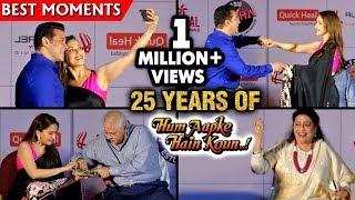 Salman Khan Madhuri Dixit BACK To BACK FUN Moments | Hum Aapke Hain Koun 25 Years Screening