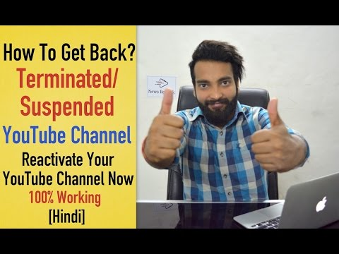 How To Get Back Terminated/ Suspended YouTube Channel Account [Hindi]