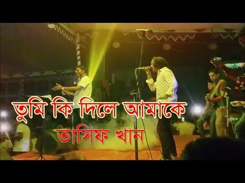 Live Concert 2018 | নিউ মিক্স গান | Mix Video Song 2018 | Syed Abul Hossain College