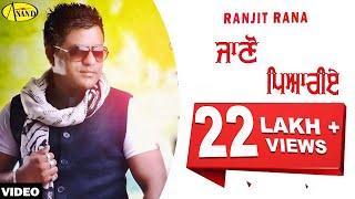 Ranjit Rana ll Jano Pyariye ll (Full Video) Anand Music II New Punjabi Song 2016