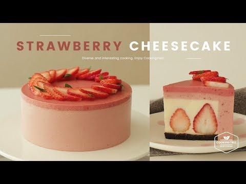 노오븐&노색소✨ 딸기 치즈케이크 만들기 : No-Bake Strawberry cheesecake Recipe - Cooking tree 쿠킹트리*Cooking ASMR