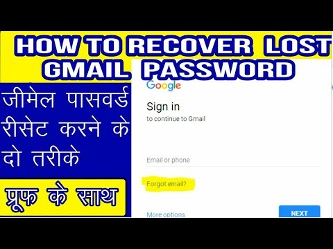 how to reset or forgot gmail password in hindi very easy