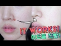 Download  S.O.S Skincare Routine for Acne // How To Calm Down Acne FAST & IT WORKS! 🌴 Liah Yoo MP3,3GP,MP4