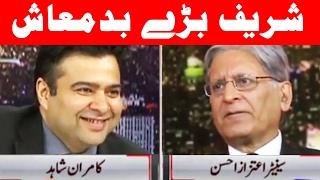 Aitazaz Ahsan Exclusive - On The Front with Kamran Shahid - 6 Feburary 2017 | Dunya News