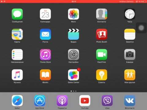 Как создать Apple ID без кредитной карты iPad/iPhone/iPod