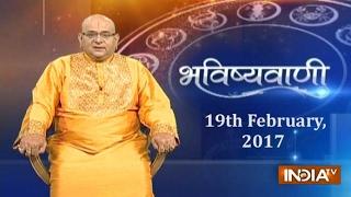 Bhavishyavani | 19th February, 2017