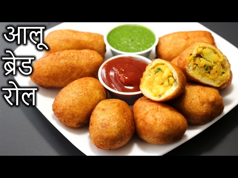 Aloo Bread Roll in HINDI | Easy Bread Roll Recipe | How to Make Aloo Bread Roll in Hindi