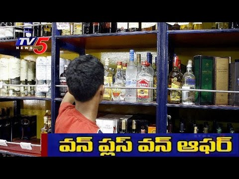 Now Liquor Shops in Hyderabad Have Great Discounts Too : TV5 News