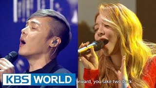 Ailee - That Woman | 에일리 - 그 여자 [Immortal Songs 2]