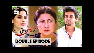 Mubarak Ho Beti Hui Hai Episode 21 & 22 - 13th September 2017 - ARY Digital Drama