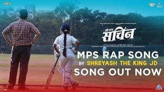 Me Pan Sachin Anthem by Shreyash The King JD   New Marathi Songs 2019   Swwapnil Joshi