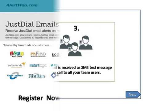 Receive JustDial email alerts on mobile phone via SMS