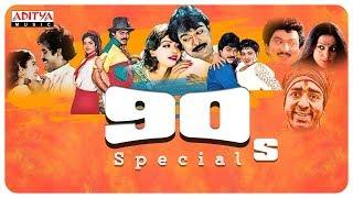 90's Special Hit Songs Jukebox | Telugu Golden Hits