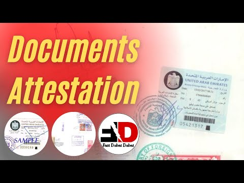 DOCUMENTS ATTESTATION FOR UAE JOBS FROM PAKISTAN AND INDIA !!!