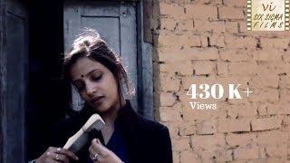 Mamta - एक युवा पत्नी की कहानी |  हिन्दी लघु फिल्म | Hindi Short Film |  सिक्स सिग्मा फिल्म