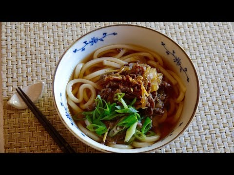 Niku Udon Recipe - Japanese Cooking 101