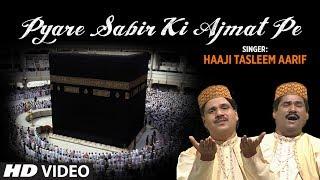 Pyare Sabir Ki Ajmat Pe Full (HD) Songs || Haaji Tasleem Aarif || T-Series Islamic Music
