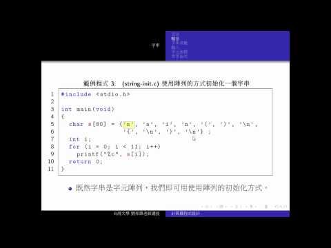 cprogramming week 6 7 string declaration