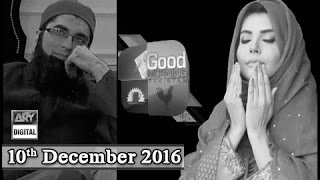 Good Morning Pakistan - Guest: Junaid Jamshed Repeat Telecast - 10th December 2016