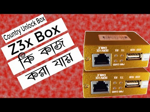 Z3x Box Samsung Tool Pro 2018 Review |  Country Unlock & Flash All Samsung Phone