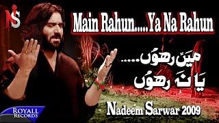 Nadeem Sarwar | Main Rahun Ya Na Rahun | 2009