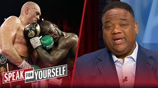 Whitlock and Wiley react to Tyson Fury defeating Deontay Wilder   PBC   SPEAK FOR YOURSELF