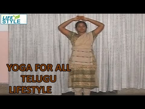 Yoga For All Telugu Lifestyle