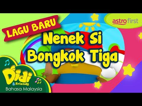 Promo Astro First | Didi & Friends | Nenek Si Bongkok Tiga #4