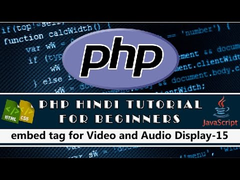 How to Display Audio and Video in HTML Web Page Tutorial-15(Hindi/urdu)