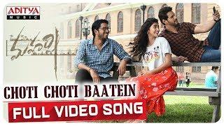 Choti Choti Baatein Full Video Song || Maharshi || MaheshBabu, PoojaHegde || Vamshi Paidipally
