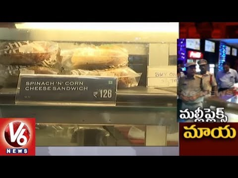 Special Story On Multiplex Cinema Halls Canteen Prices | Hyderabad | V6 News
