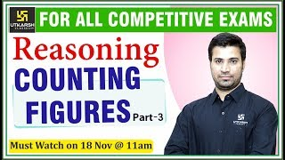 Counting Figures Part-3 | आकृति गिनना | Reasoning | For all competitive exams | By Bhawani sir