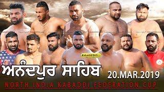 🔴[Live] Anandpur Sahib   North India  Kabaddi Federation Cup 20 Mar 2019