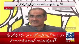 Imran Khan bought NA-131 election for 50 crore, Saad Rafique