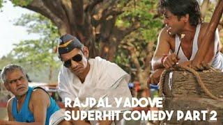 Rajpal yadove  superhit comeady part2February 18, 2019