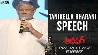 Tanikella Bharani Speech | Officer Pre Release Event | Nagarjuna | Rgv | Myra Sareen | #officer