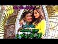 Ringtone And Whasapp Status ત જ ન મ ર ન ઈ Gujarati Song mp3
