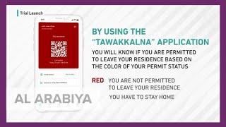 How to use Saudi Arabia's 'Tawakkalna' app to get movement permits in coronavirus curfew hours