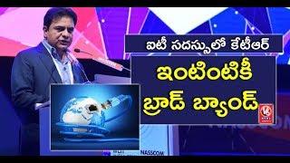 Minister KTR Speech At IT World Congress In HICC   Hyderabad   V6 News