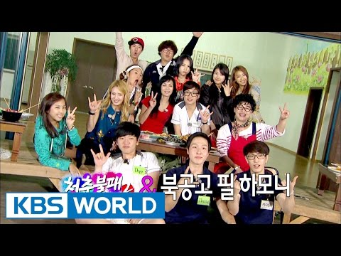 Invincible Youth 2  [HD]  | 청춘불패 2 [HD] - Ep.40: With High School Troublemakers