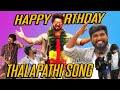 bigil audio lunchverithanam tharalocal vijay song gana praba| pbm 2019