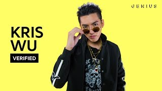 "Kris Wu ""Deserve"" Official Lyrics & Meaning 