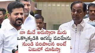 Telangana CM Kalvakuntla Chandrashekar Rao Sensational Comments on Opposition Party | Political Qube