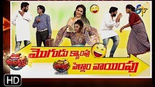 Jabardasth | 23rd  May 2019    | Full Episode | ETV Telugu