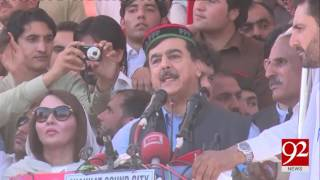 Yousaf Raza Gillani addressing to PPP workers at lower Dir 07-05-2017 - 92NewsHDPlus